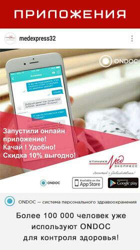 ONDOC — система персонального здравоохранения